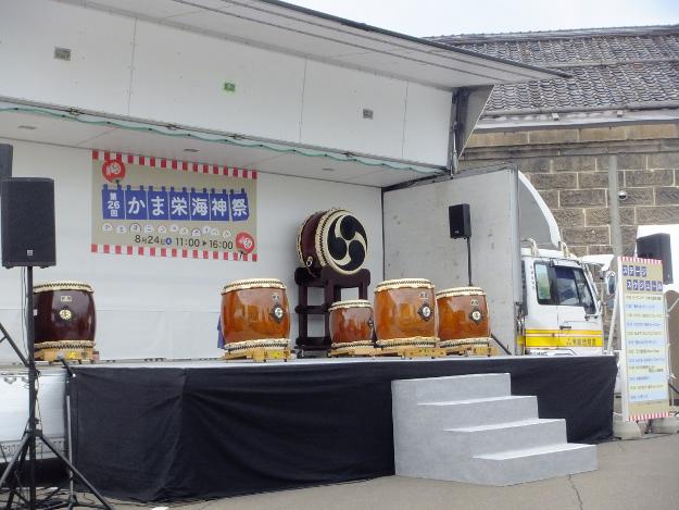 かま栄のかまぼことステージを堪能!『第26回かま栄海神祭』開催