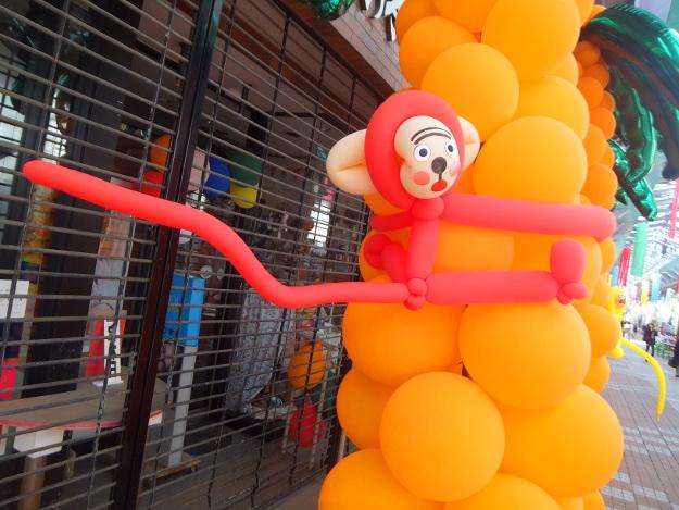 バルーンアートが商店街を彩る!『秋のみやこ市・第7回アートストリート』