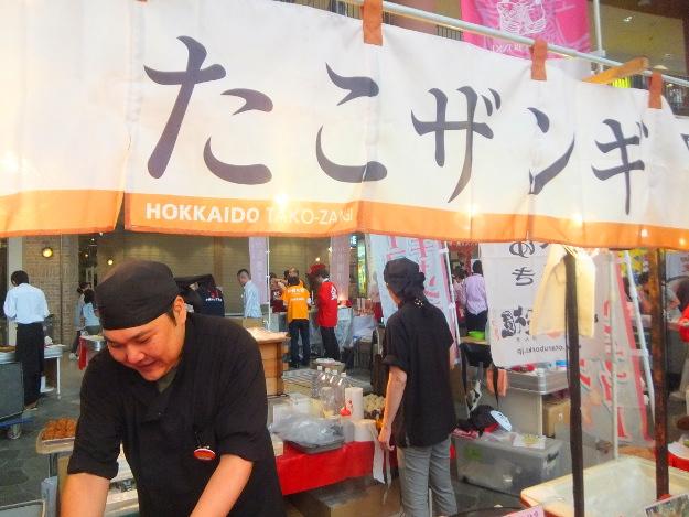 後志管内の名産品が一堂に! 小樽で『後志収穫祭2013』開催
