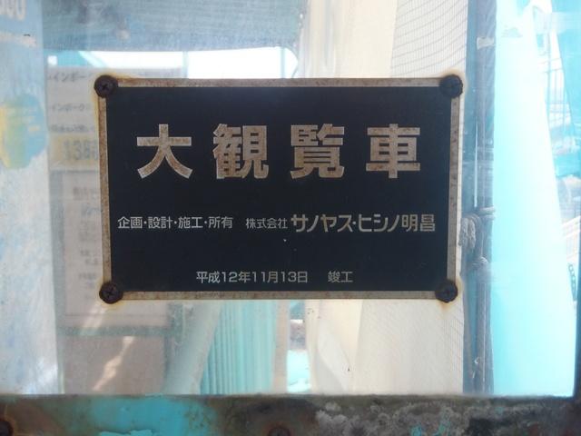 間もなく見納め!小樽の大観覧車「レインボークルーザー」撤去へ