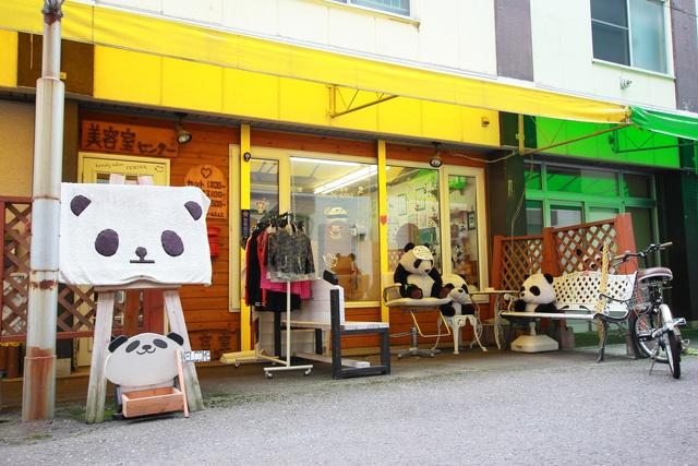 北洋銀行のこの街紹介!ノスタルジックな旭川四条商店街をぶらり散策