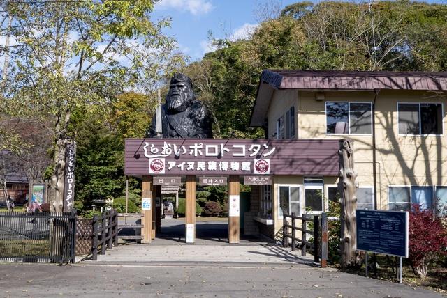 年末に行きたい!今注目の「大沼鶴雅オーベルジュ エプイ」で一泊旅!
