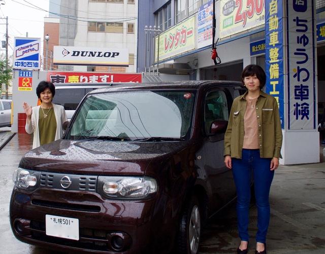 今年ももうすぐ開催!日高町「門別ししゃも祭り」へ快適ドライブ旅!
