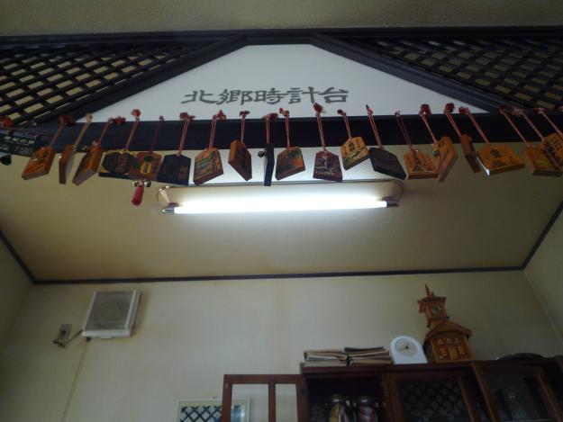 札幌のニセ時計台を探せ!北郷時計台は中で食事ができるゾ!
