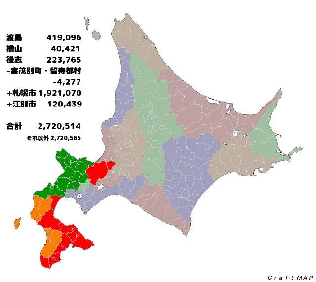 北海道を人口で半分にしてみたら、どこで二分割されるのか?