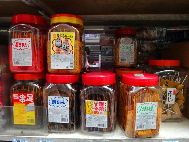 懐かしいがいっぱい!駄菓子と玩具の卸問屋「株式会社東京屋」