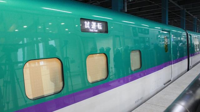 北海道新幹線H5系車両が試験走行をスタート!どんな試験をするの?