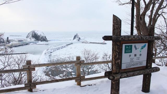 知床は冬も魅力いっぱい!冬の斜里町ウトロを楽しむ5つの方法