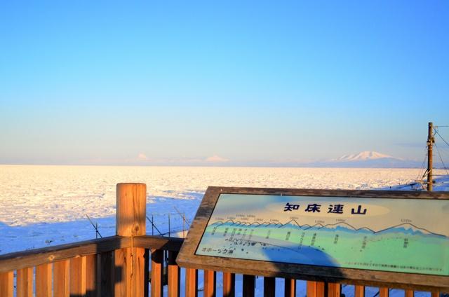 網走で流氷を見るならココ!網走市民が教える人気流氷スポット3選