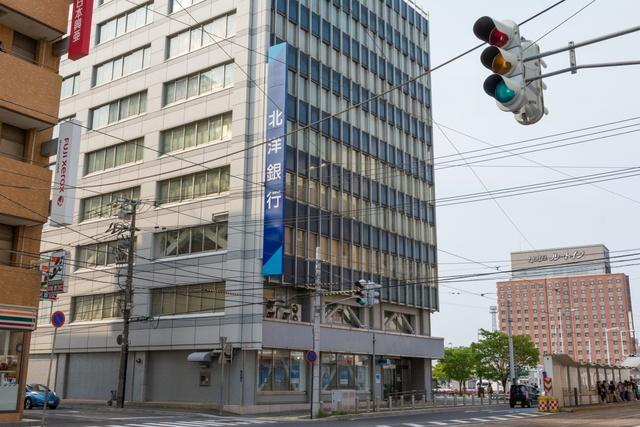 北洋銀行のこの街紹介!新幹線に沸く函館に行ったらココに注目!