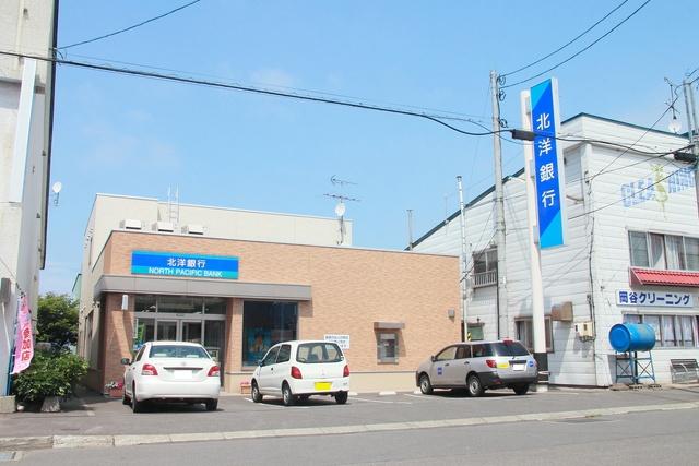 北洋銀行のこの街紹介!まもなく廃止!留萌線で増毛町へ行こう!