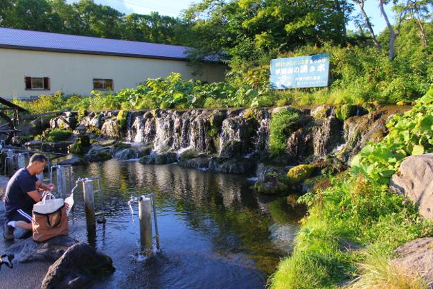 三村遙佳が行く『ぐるっと羊蹄山』―名水と大自然満喫の旅