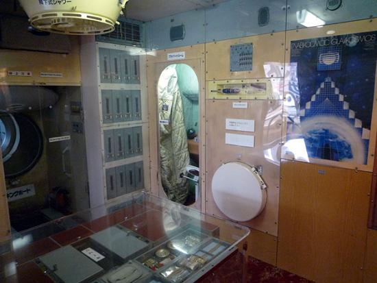 なぜ苫小牧にあるの? 世界唯一の宇宙ステーション「ミール」とは