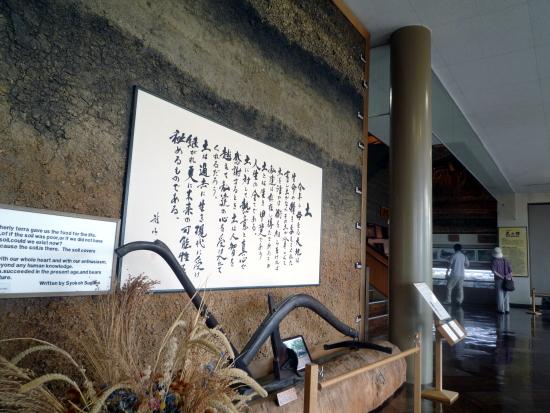 上富良野町で二回開拓が行われた理由