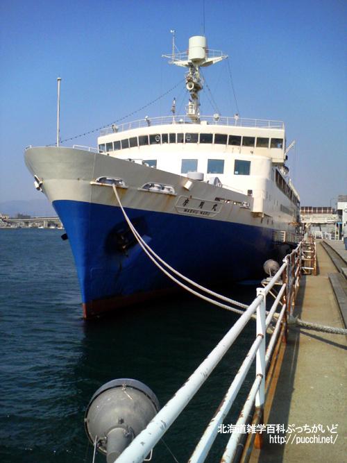 青函連絡船の歴史4(廃止へ)