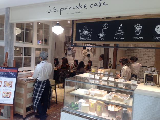 今人気のパンケーキがずらり!『j.s. pancake cafe』がついに北海道上陸
