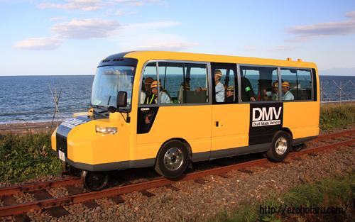 DMVはJR北海道が世界で始めて実用化