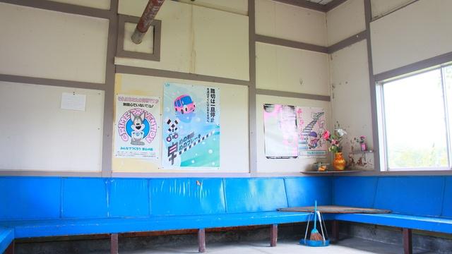 1日1往復!始発が最終列車!日本一列車本数が少ない駅「上白滝駅」