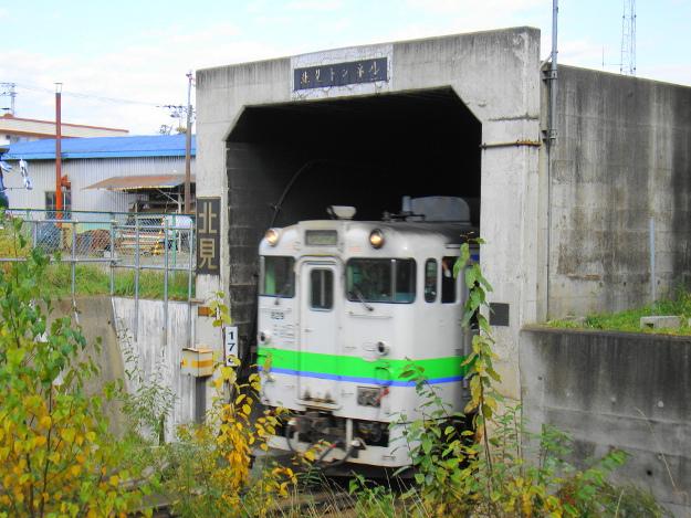 北見に2kmの地下トンネルがあるのをご存知? 日本初の「北見トンネル」