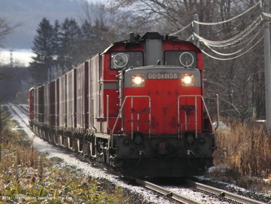 廃止される石北本線の貨物「タマネギ列車」とは?