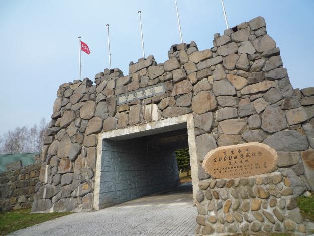 全長2000m! 本家本元・中国のお墨付きも得た下川町の「万里の長城」