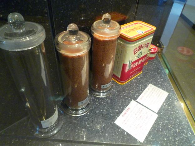 土産に砂糖がもらえるゾ! ビート資料館で十勝の製糖業を学ぶ