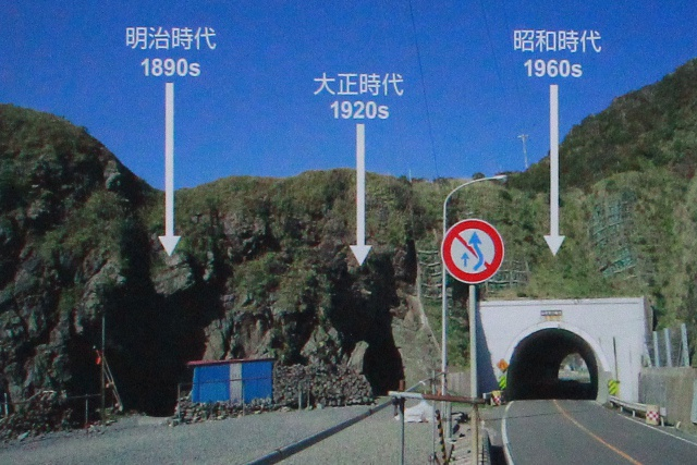 明治~平成まで四代のトンネルが並ぶ場所が様似・日高耶馬渓にある!