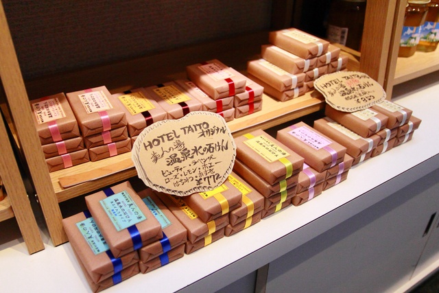 美人の湯でつるつるに!鶴居村で創業100年迎えるホテル「TAITO」