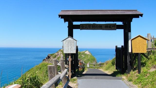 積丹ブルー見るならココ!「神威岬」をディープに楽しむためのガイド