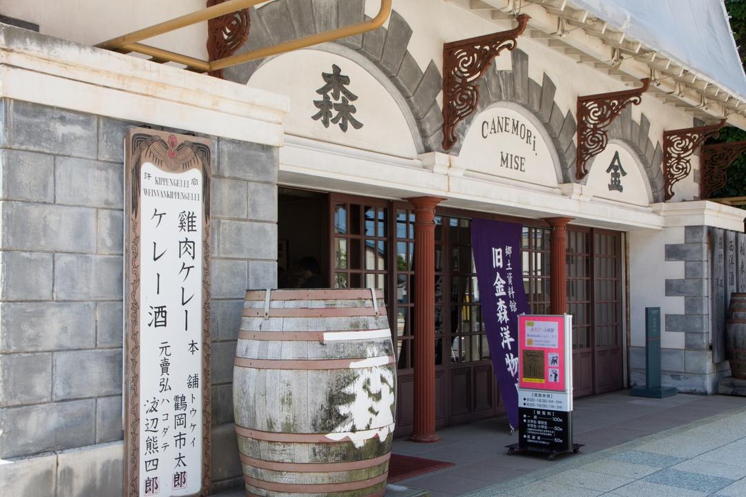 謎の看板「ケレー酒」が気になる!函館「旧金森洋物店」に行ってみた