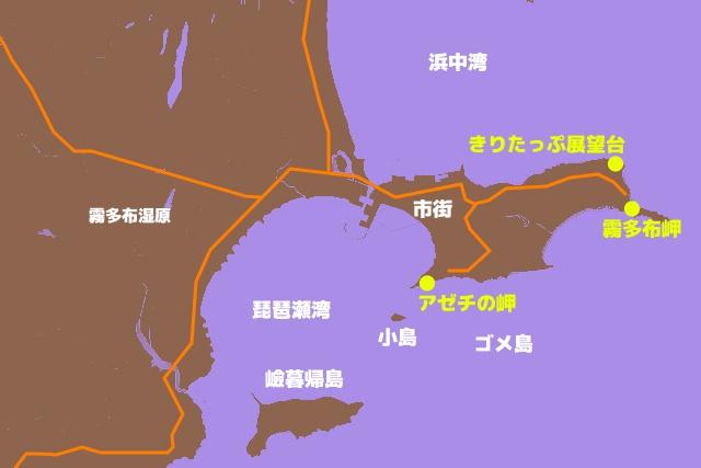 東西どちらの岬が好み? 霧多布半島 東の霧多布岬 vs 西のアゼチの岬