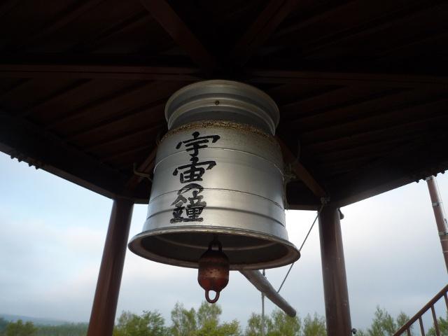 宇宙に一番近くないのに「宇宙展望台」「宇宙の鐘」がある理由とは?