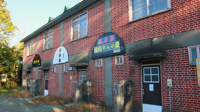 トイレなのに杜氏の家?!「北の錦記念館」以外も楽しい栗山・小林酒造
