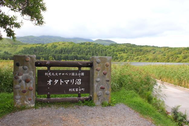 白い恋人のパッケージに採用! 利尻島一の人気観光地「オタトマリ沼」
