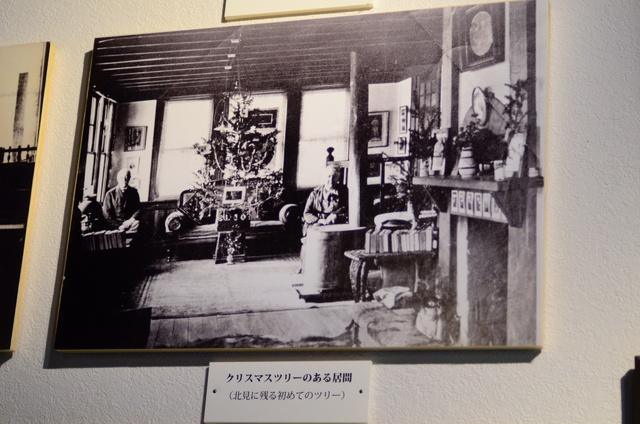 歴史的建造物の中で100年前にタイムスリップ!北見「ピアソン記念館」