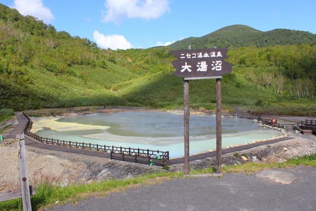 ニセコ湯本温泉の「大湯沼」では珍しい黄色球状硫黄が見れる!?