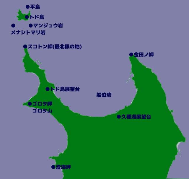 礼文トド島を見るならどこが好き?スコトン岬/トド島展望台/ゴロタ岬