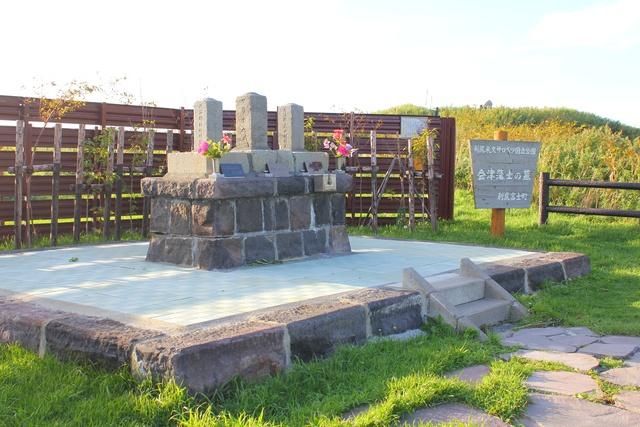 海鳥の気分で利尻富士と鴛泊港を見られる絶景ポイント「ペシ岬」