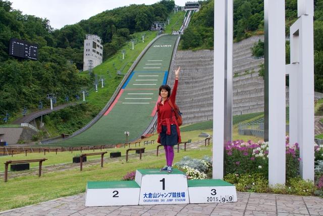 三角山~大倉山山頂展望台の縦走に挑戦!ご褒美は大倉山特製ソフト!
