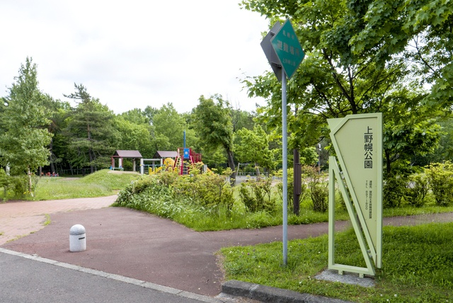 札幌から北広島へサイクリング!道道札幌恵庭自転車道線を走ってみた