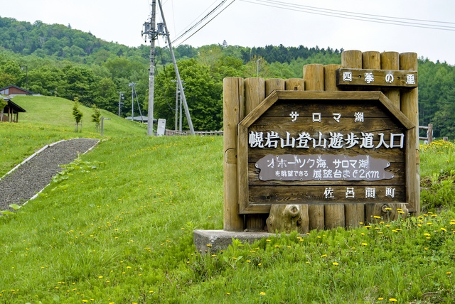 カキカラって何?「道の駅サロマ湖」で見つけた佐呂間町らしいものたち