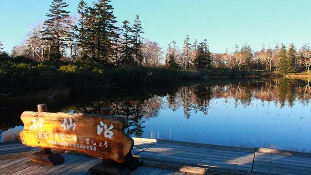 まるで別世界!ニセコ山系で最も美しいといわれる神秘的な「神仙沼」