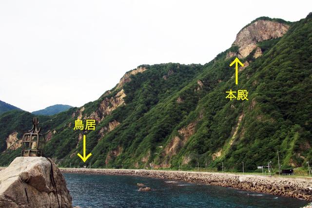 これは過酷すぎる!日本一参拝が危険な「太田山神社」に登ってきた