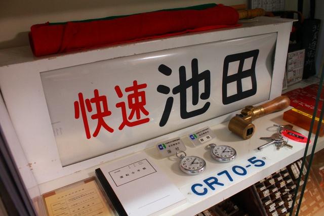 充実の鉄道コレクションは必見! 音更の体験型鉄道博物館・十勝晴駅