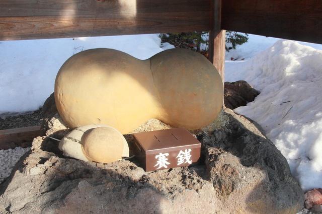 十勝・浦幌町に「おっぱい神社」という神社があるので行ってきた