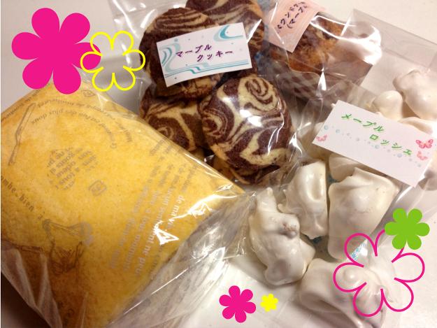 愛情込めた優しい味を感じる「手作り焼き菓子Kanakana」オープン!