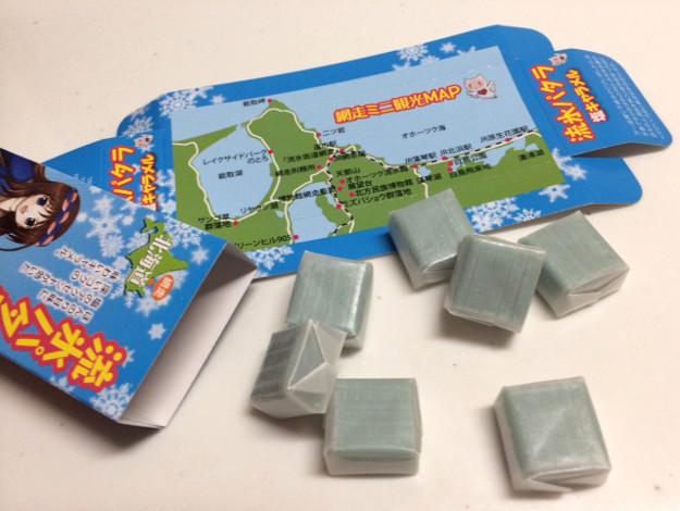 青い色したキャラメルってどんな味?「流氷パタラ塩キャラメル」を食べてみた