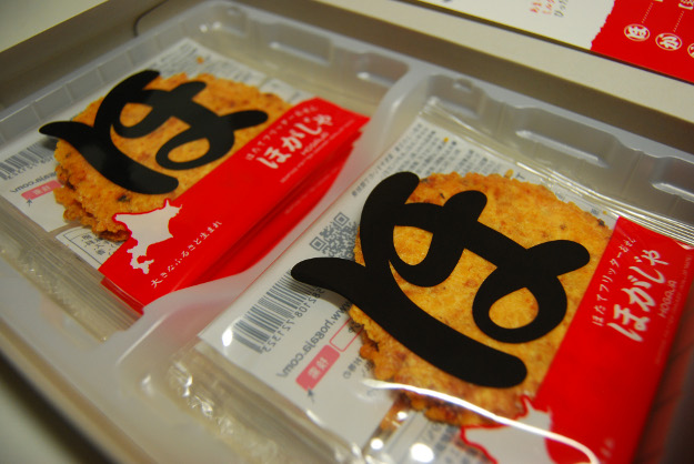 いま道東のお土産として大注目! オホーツク新銘菓『ほがじゃ』とは?
