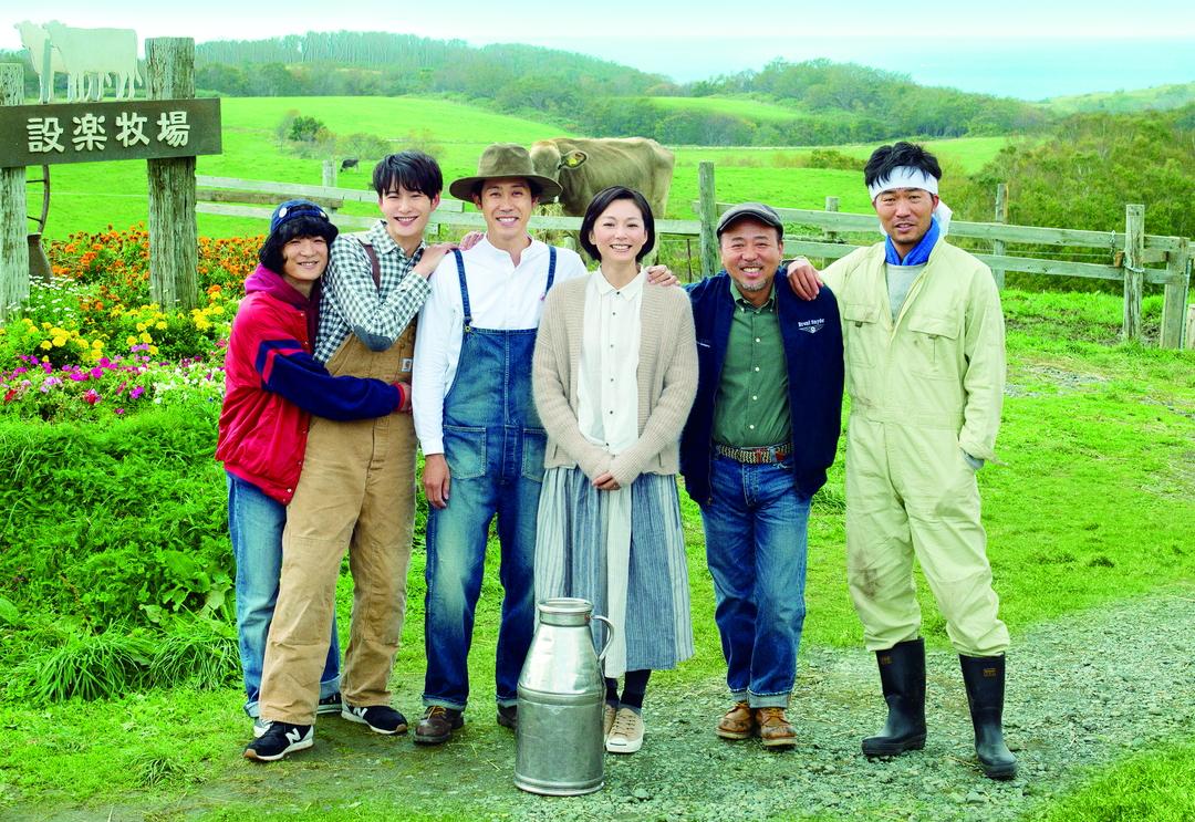 シリーズ第3弾はチーズと仲間―映画『そらのレストラン』2019年1月公開