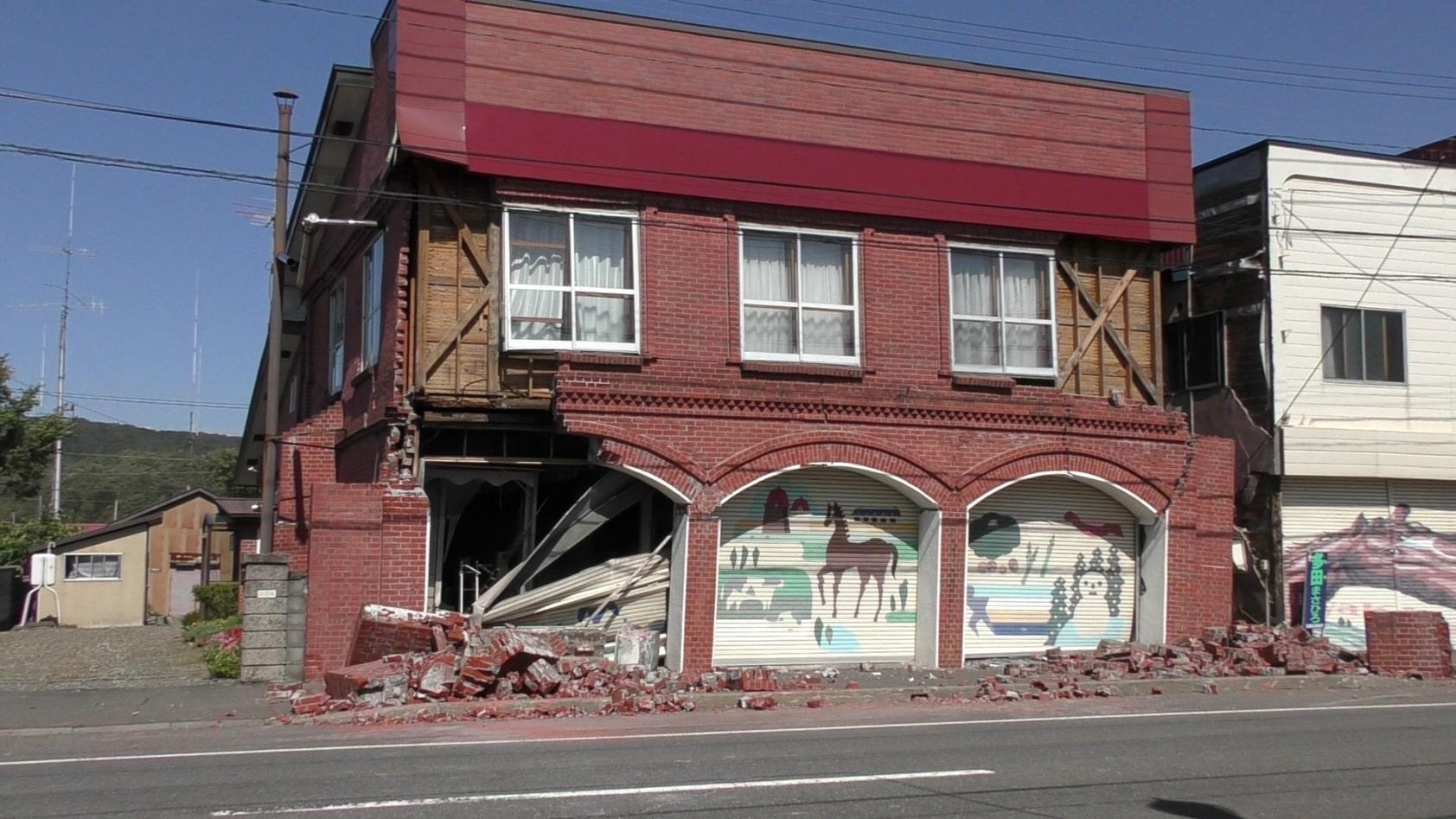 北海道史上初の最大震度7「北海道胆振東部地震」で道内に深刻な影響